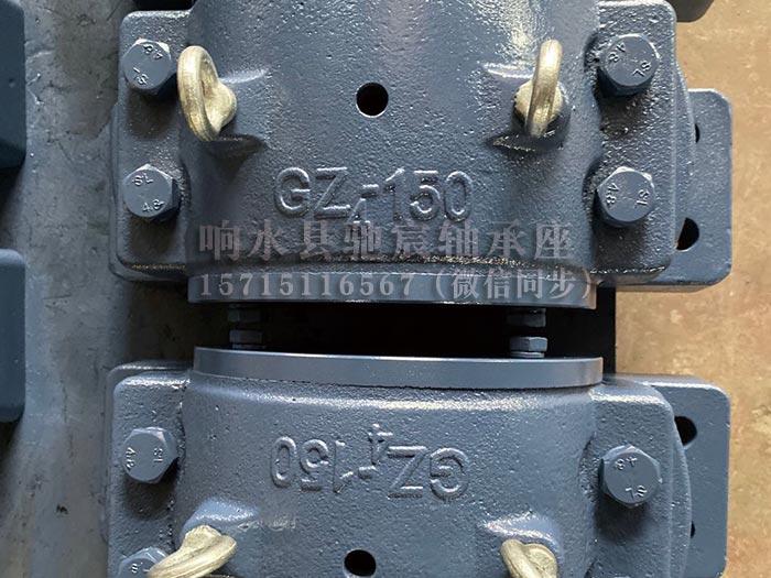 GZ-450